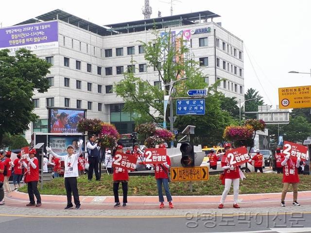 6 출정 자유한국당.jpg